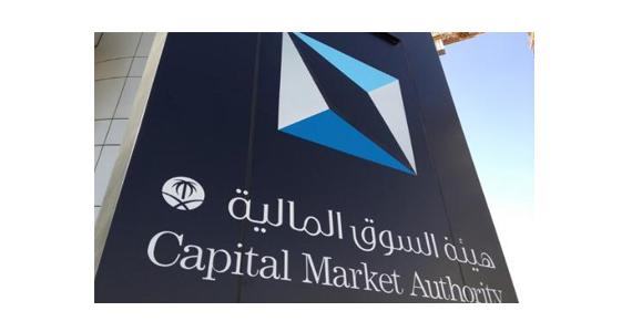 هيئة السوق المالية تعلن عدد من الوظائف الإدارية الشاغرة للرجال والنساء