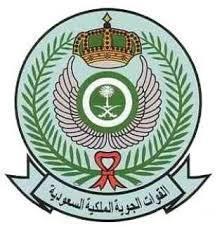 قيادة القوات الجوية | وظائف إدارية وفنية بالقطاع الغربي والجنوبي والأوسط