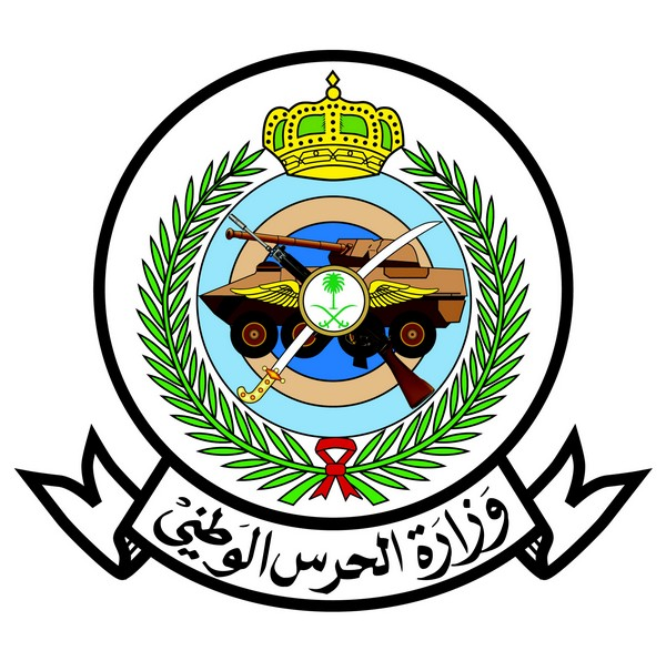 وظائف الحرس الوطني – التجنيد – 1438 هـ