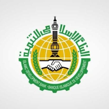 فرص وظيفية شاغرة في البنك الإسلامي للتنمية بجدة