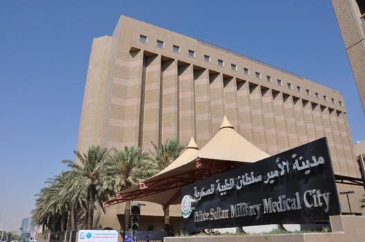 وظائف إدارية وصحية للرجال والنساء بمدينة الأمير سلطان الطبية العسكرية