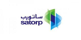 وظائف شاغرة بعدة مجالات لدى شركة ارامكو السعودية توتال