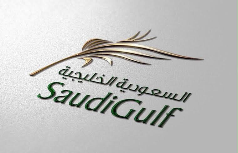 وظائف شاغره بشركة طيران السعودية الخليجية