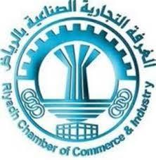 أعلنت الغرفة التجارية الصناعية بالرياض عن توفر وظائف رجالية في عدة شركات