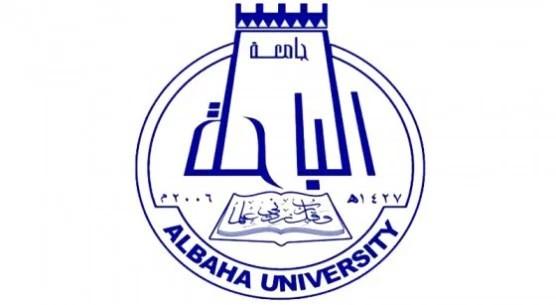 جامعة الباحه | وظائف شاغرة في عدد من التخصصات (الإدارية و الفنية و الهندسية) لـ (للرجال&النساء )