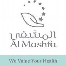وظائف صحية وإدارية شاغرة بمستشفى المشفى في جدة