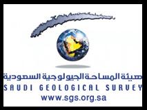 هيئة المساحة الجيولوجية تعلن عن توفر وظائف شاغرة