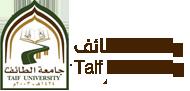 """جامعة الطائف تعلن عن توفر وظائف شاغرة """"للرجال والنساء"""""""
