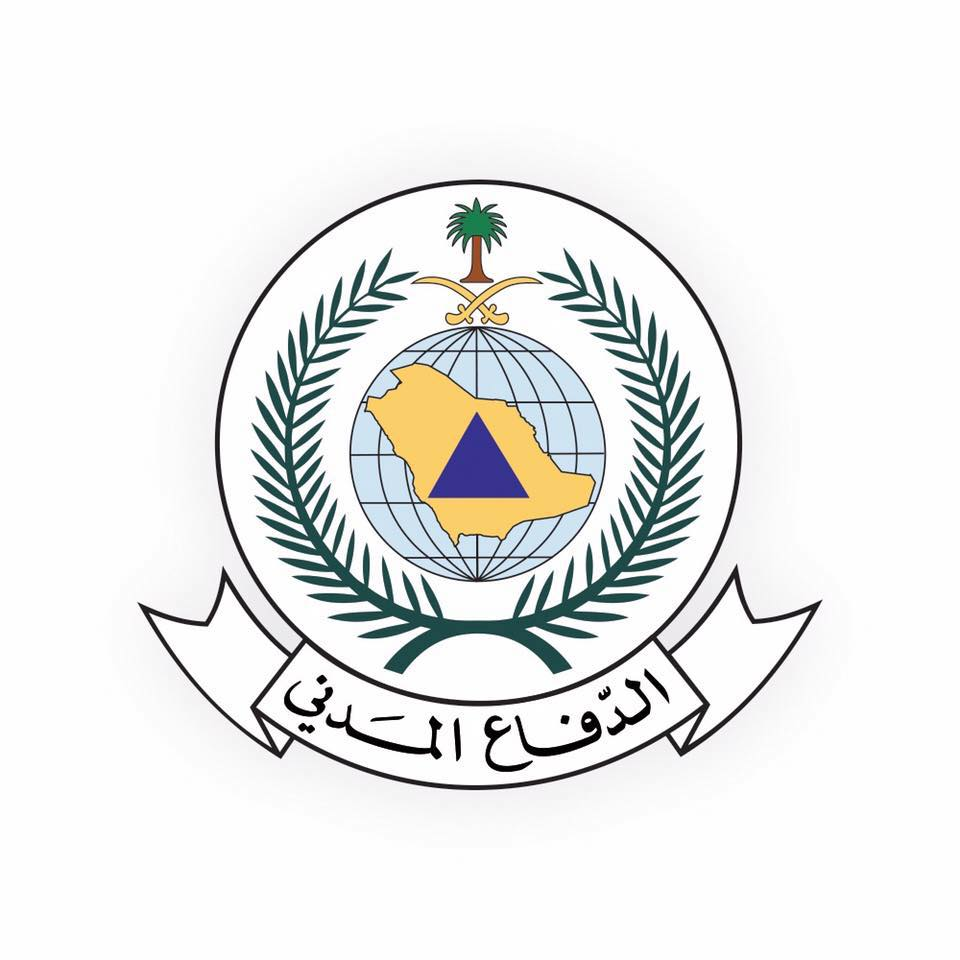 المديرية العامة للدفاع المدني تعلن فتح باب القبول والتسجيل لمختلف الرتب