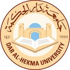 وظاف جامعة دار الحكمة