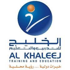 وظائف نسائية خالية للعمل بمعهد الخليج العالي للتدريب
