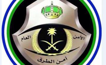 فتح باب القبول والتسجيل في القوات الخاصة لأمن الطرق 1438هـ