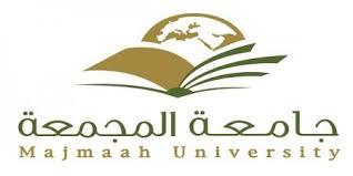 وظائف اكاديمية شاغرة للجنسين للعمل في جامعة المجمعة