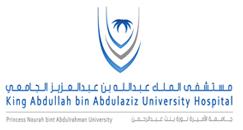 وظائف مستشفى الملك عبدالله بن عبدالعزيز الجامعي