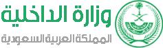 إعلان المقبولين مبدئياً على مختلف الرتب بوظائف المديرية العامة للدفاع المدني