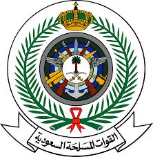 فتح باب القبول بدورة الضباط الجامعيين بوزارة الدفاع