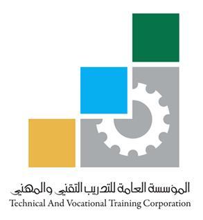 وظائف في المؤسسة العامة للتدريب التقني والمهني بتخصصات المحاسبة والإدارة المالية