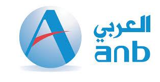 أعلن البنك العربي الوطني عن توفر 6 وظائف إدارية شاغرة لذوي الاحتياجات الخاصة