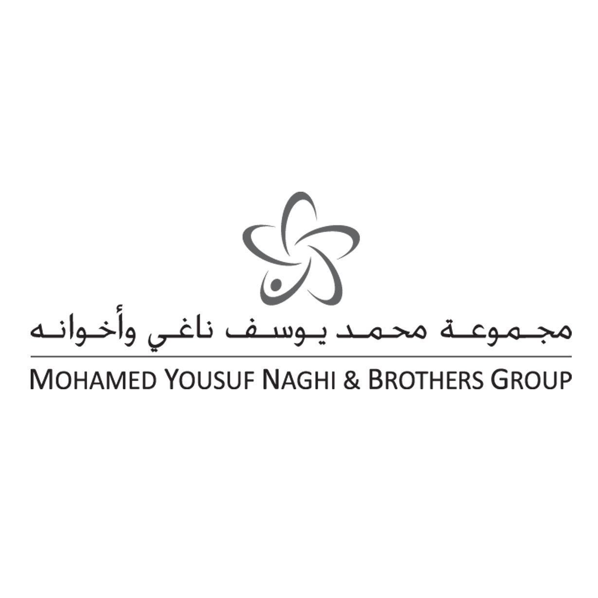 وظائف مجموعة محمد يوسف ناغي واخوانه