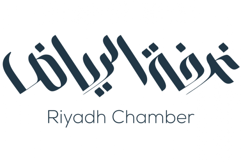 غرفة الرياض تطرح وظائف للرجال لدى 5 شركات