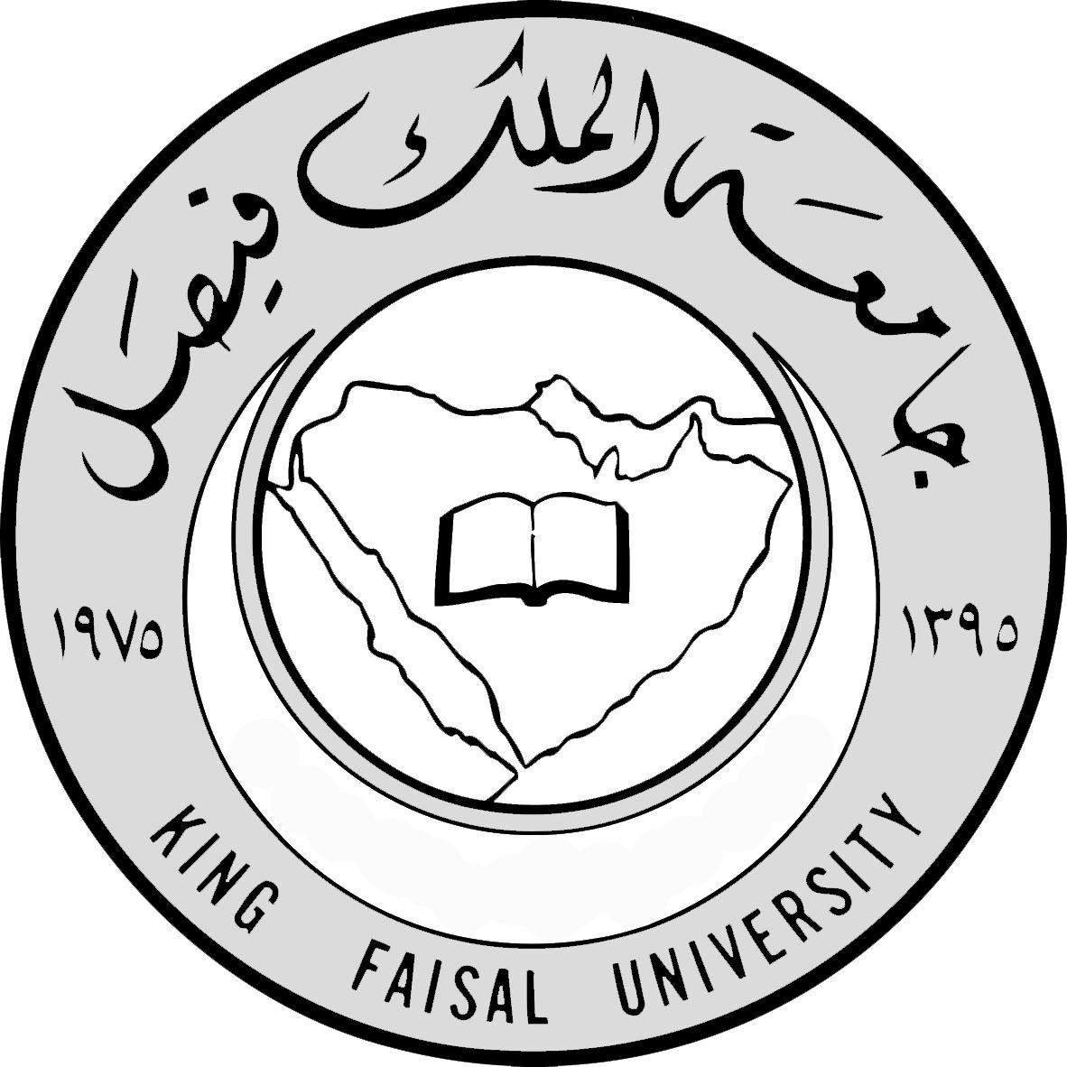 وظائف فنية وصحية للرجال وللنساء في جامعة الملك فيصل