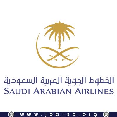 الخطوط الجوية العربية السعودية وظائف شاغرة للنساء لحملة الثانويه