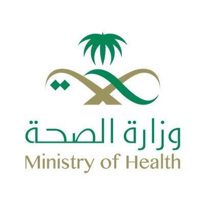 22002 وظيفة طبية بجميع مناطق المملكة