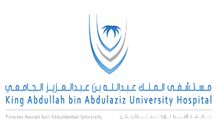 مستشفى الملك عبدالله الجامعي |  وظائف شاغرة لحملة البكالوريوس فمافوق