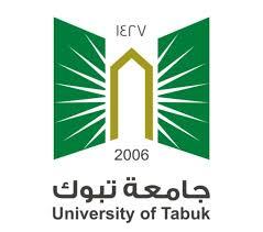 جامعة تبوك | وظائف أكاديمية للرجال وللنساء لحملة الدكتوراه