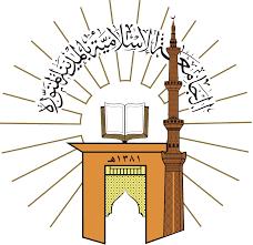 وظائف صحية وإدارية في  الجامعة الإسلامية