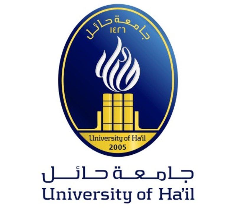 وظائف أكاديمية للرجال وللنساء في جامعة حائل