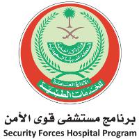 وظائف طبية شاغرة في مستشفى قوى الأمن بالرياض