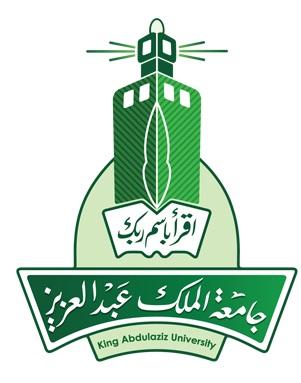 وظائف نسائية في جامعة الملك عبدالعزيز