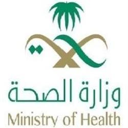 وظائف شاغرة في  صحة الرياض