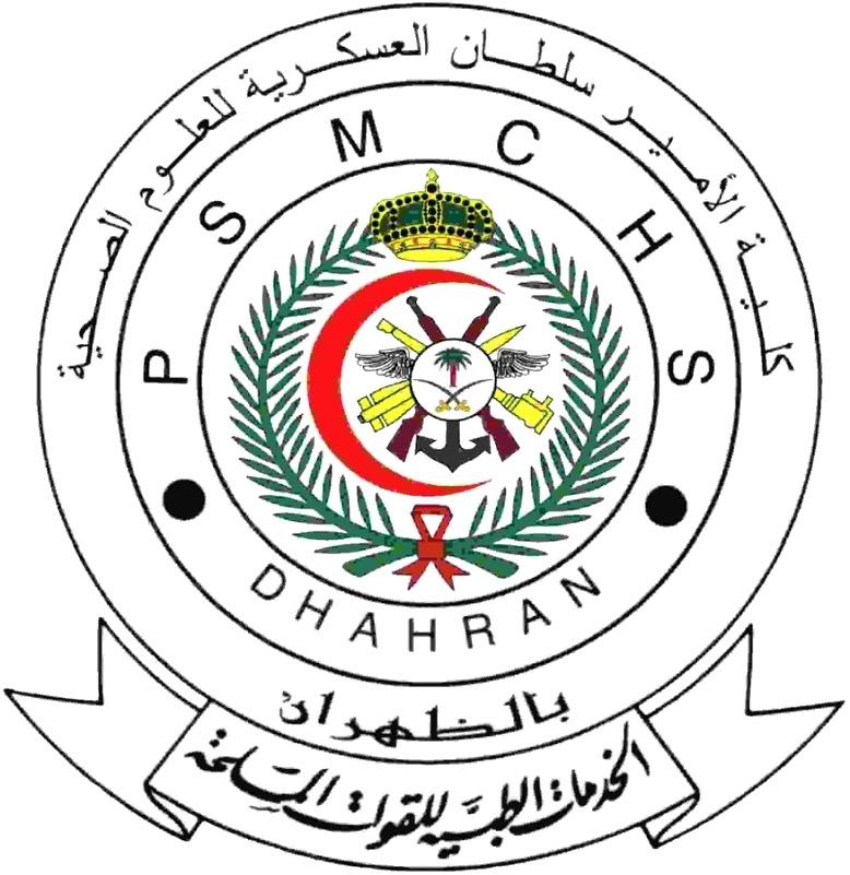 وظائف إدارية وأكاديمية للجنسين في كلية الأمير سلطان العسكرية