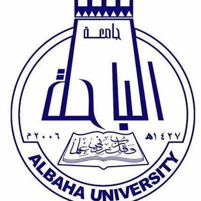 وظائف أكاديمية شاغرة للرجال وللنساء في جامعة الباحة