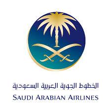 وظائف بمسمى طاهي على متن الطائرة في  الخطوط الجوية السعودية