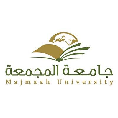 وظائف أكاديمية للجنسين في   جامعة المجمعة
