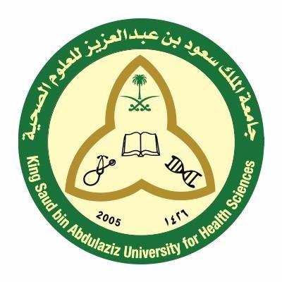 وظائف معيدين ومعيدات للإبتعاث الخارجي في  جامعة الملك سعود للعلوم الصحية
