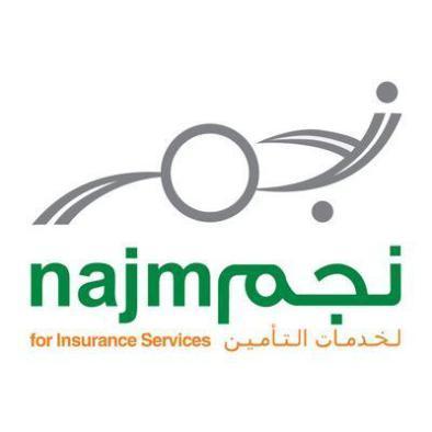 وظائف للجنسين بالرياض لحملة البكالوريوس في   شركة نجم لخدمات التأمين