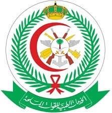 3055 وظيفة إدارية وصحية وفنية للجنسين في  مدينة الأمير سلطان الطبية العسكرية