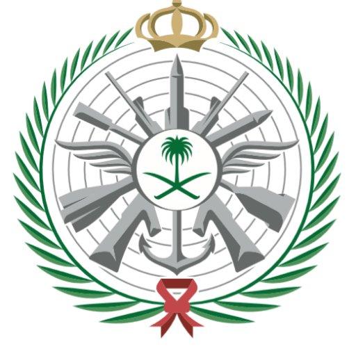 وزارة الدفاع تعلن عن توفر وظائف إدارية شاغرة للجنسين