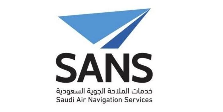 وظائف شاغرة في  شركة خدمات الملاحة الجوية السعودية