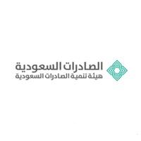 وظائف شاغرة في هيئة تنمية الصادرات السعودية