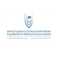 وظائف شاغرة في  مستشفى الملك عبدالله بن عبدالعزيز الجامعي