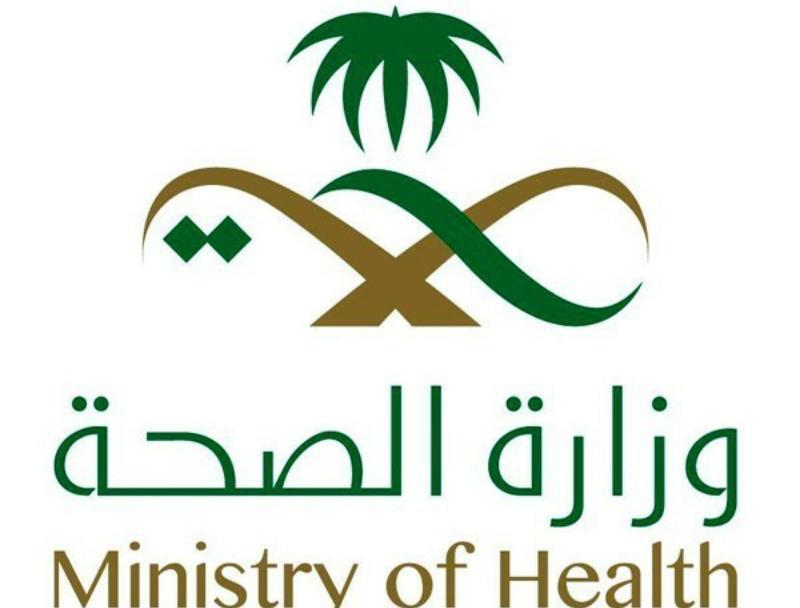 وزارة الصحة تعلن 10591 وظيفة شاغرة .. هنا رابط التقديم والتفاصيل