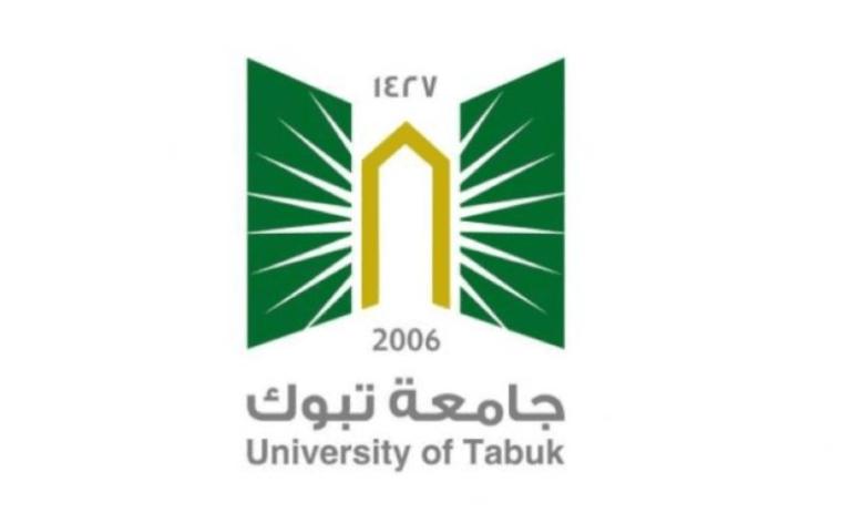 جامعة تبوك تعلن نتائج القبول لبرامج الماجستير المدفوع للعام 1442هـ