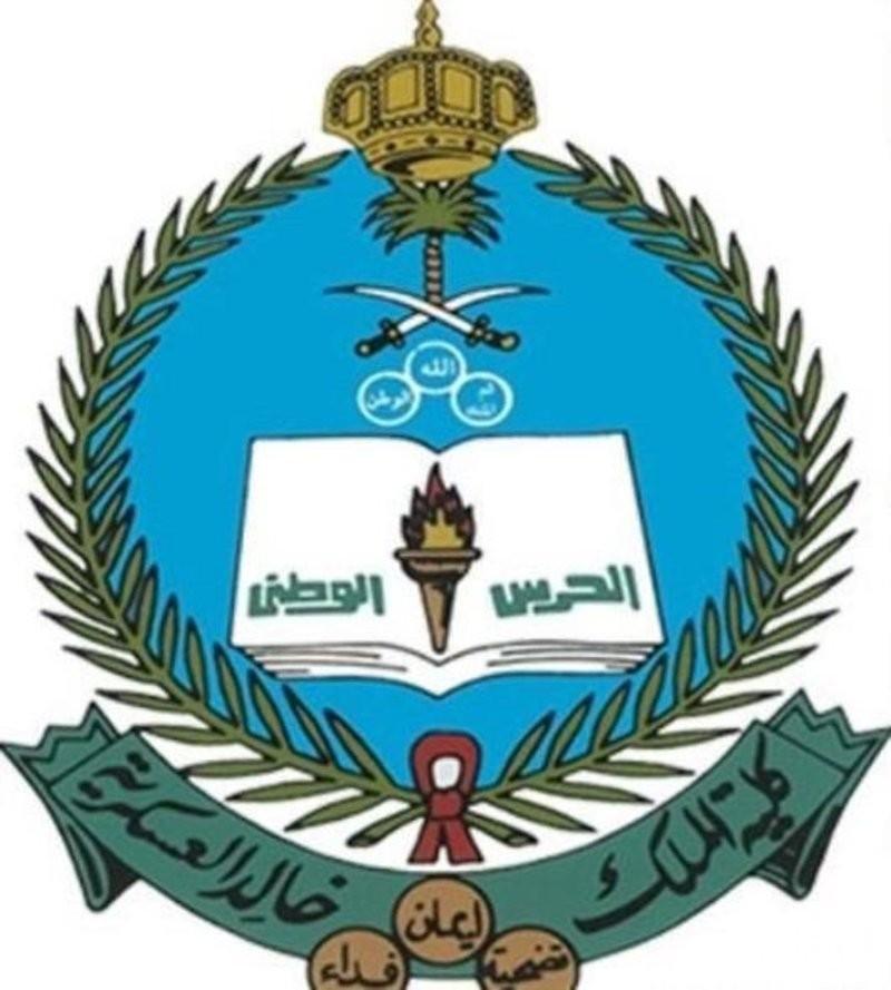 كلية الملك خالد العسكرية تعلن نتائج القبول النهائي لحملة الثانوية لعام 1442 هـ