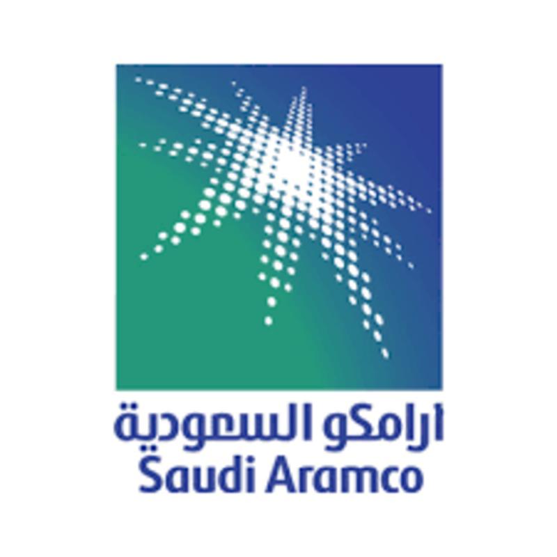 أرامكو السعودية تعلن برنامج المتابعة الجامعية المنتهي بالتوظيف 2021م