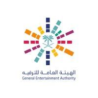 الهيئة العامة للترفيه تعلن برنامج الدبلوم المنتهي بالتوظيف (350 متدرب ومتدرب)
